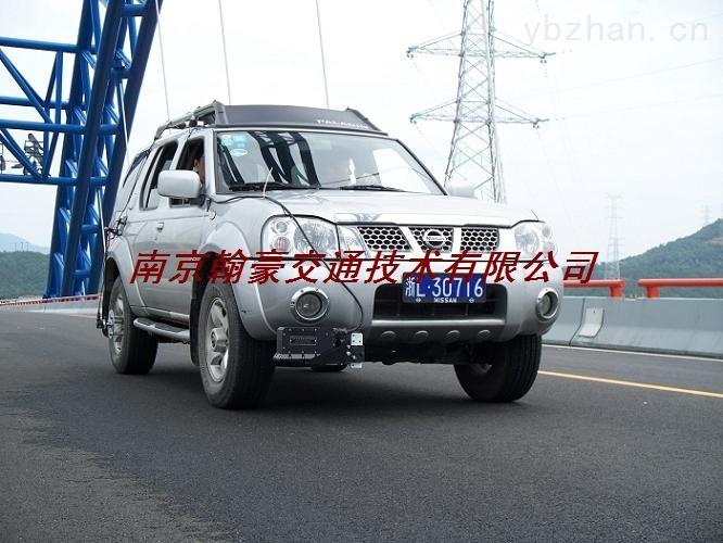 车载式激光路面平整度检测仪