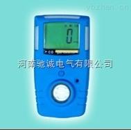 便携式一氧化碳报警仪器
