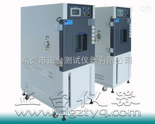 高温高湿保存试验箱,高温高湿保存试验箱厂家