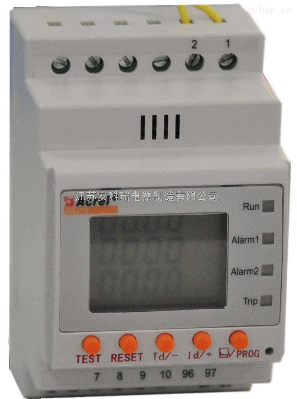 智能单相电压继电器-单相数显电压继电器ASJ10-AV