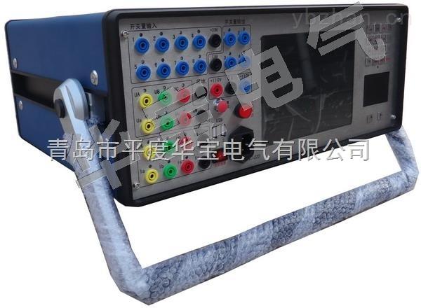 智能型微机继电保护测试仪
