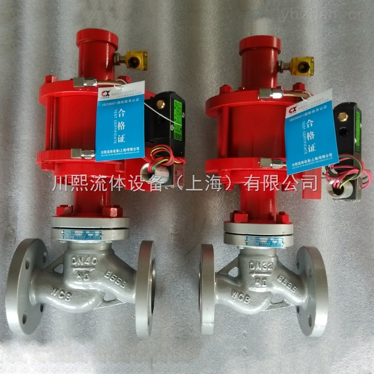 耐高温PSA气动程控截止阀用于制氢设备