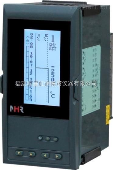 香港虹潤-NHR-6100R迷你無紙記錄儀