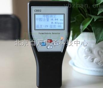 QT116-CZ6-手持式甲醛检测仪 甲醛直读式定量测定分析仪