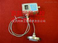 厂家直销防腐压力控制器-法兰远传型
