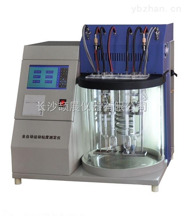自动运动粘度测定仪JZ-G104型