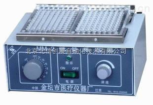 HG24-WZ-2A-微量振荡器