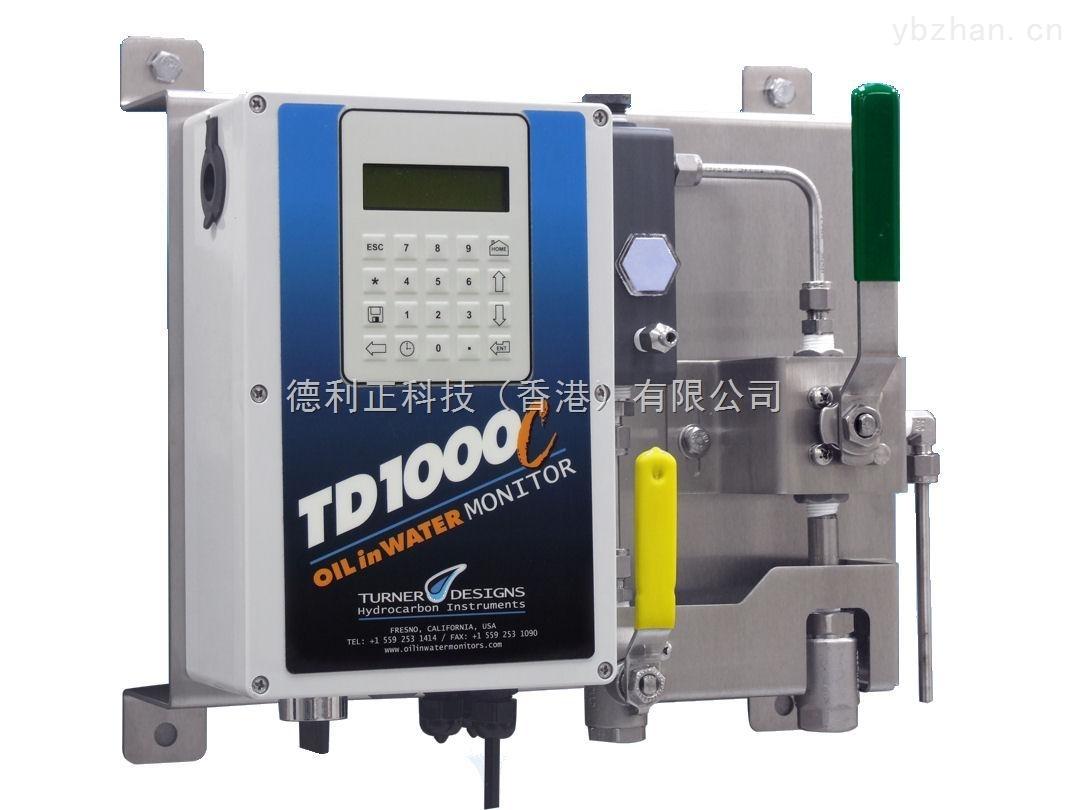 TD-1000C-美國特納TD-1000C在線測油儀(紫外熒光測油儀)