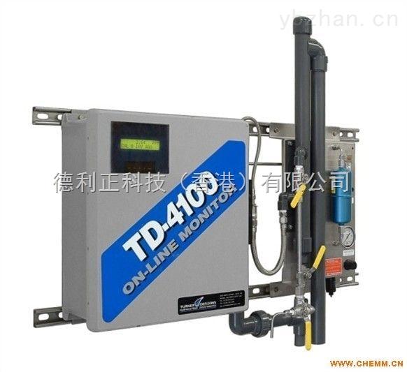 TD-4100-美國特納TD-4100在線測油儀(分子熒光法測油儀)
