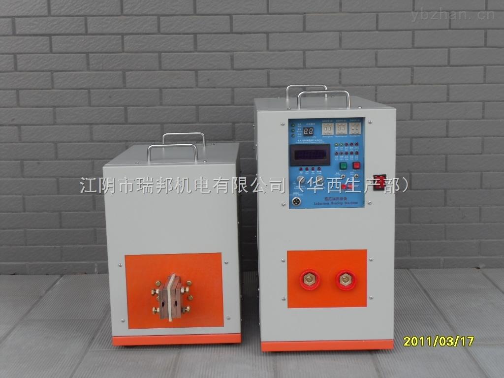无锡高频钎焊机厂家直销专业焊接电极铜排的高频钎焊机