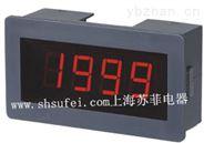 ZF5135數顯面板表 直流電壓表DC200V DC250V DC380V DC500V