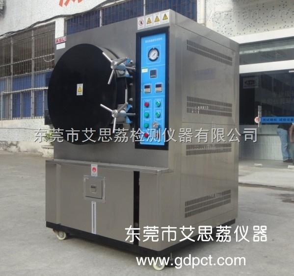 有色金属PCT高压老化箱专注研发生产,品质为尊