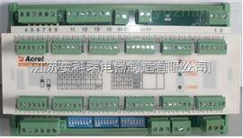 AMC16MD导轨安装多回路监控装置AMC16MD