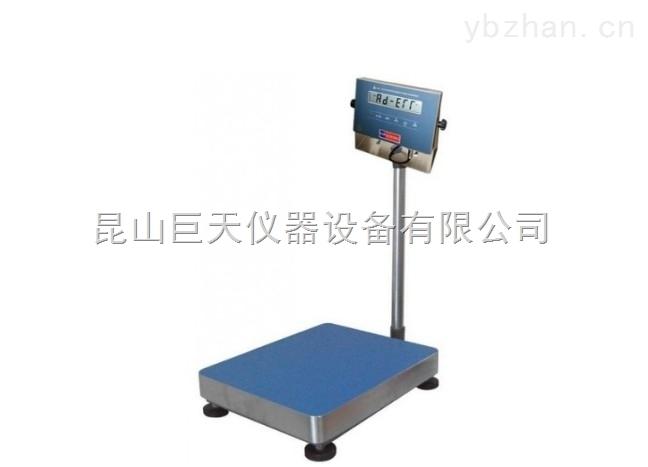 防爆-Z大稱量600KG電子臺秤價格實惠