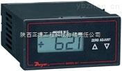 DWYER 621系列数显差压变送器