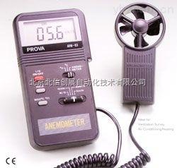 HJ19- TES-AVM03-葉輪式風速計, 高靈敏風速測量計