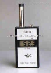 HJ04-HS5920-数字声级计