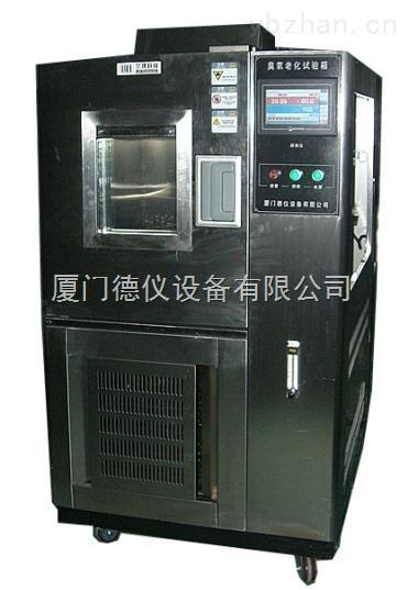 厦门德仪专业生产销售耐臭氧老化试验箱现货供应