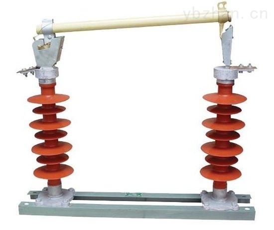 硅胶跌落式熔断器,硅胶喷射式熔断器