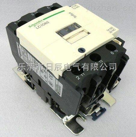 断路器LC1-D620报价