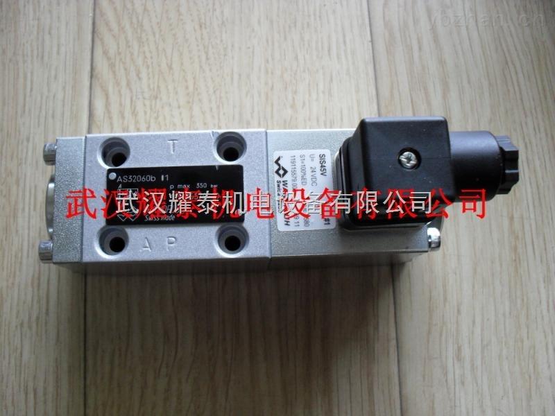 AMW4Z103B电磁阀万福乐