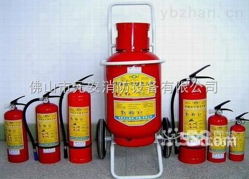 供应广东省干粉灭火器气体灭火器泡沫灭火器