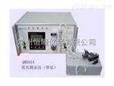 荧光测汞仪QM201A