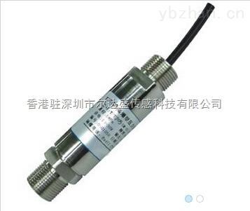 防爆型压力传感器