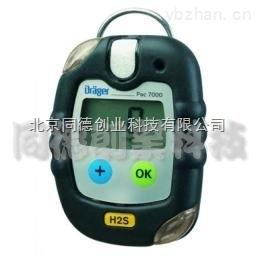 气体检测仪/氧气检测仪/氧气测定仪/单一气体检测仪