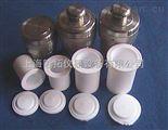 LTG-20高压消解罐20ml,高压消解罐价格