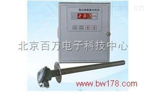 QT105-ZO-503-氧化锆烟气氧量分析仪