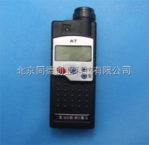 直销便携式甲醛检测仪/手持式甲醛检测仪/便携式甲醛测定仪