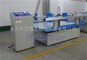 重庆垂直振动台的保养+大型振动试验机维修29