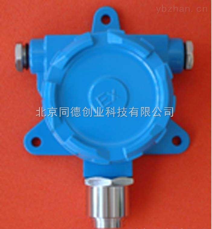 固定式一氧化碳检测仪/一氧化碳检测器/在线式CO检测仪