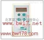 QT1604- HTV-甲醛檢測儀