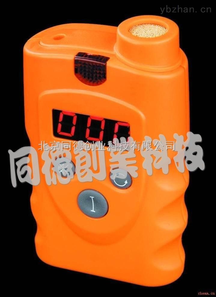 便攜式氣體報警器/便攜式二氯乙烷測定儀/便攜式二氯乙烷檢測儀