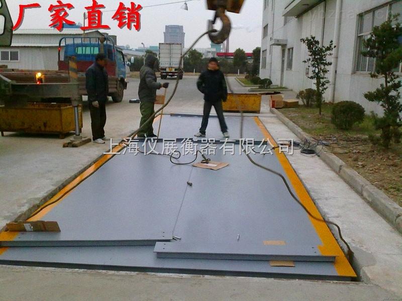 杨浦区上门维修电子地磅秤电子地磅维修