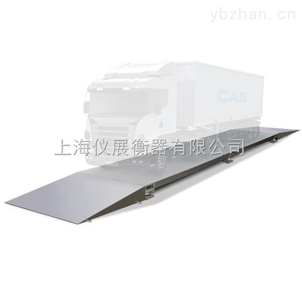 SCS-四川【50t汽車衡價格,50噸地磅秤/廠家】