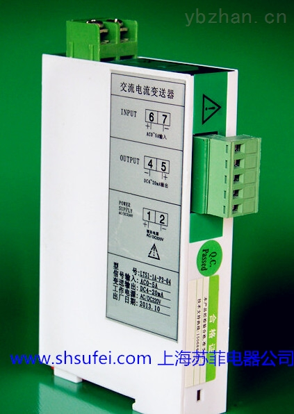 JD194-BS41电流变送器 输入AC0-5A 输出DC4-20mA  电源AC220V