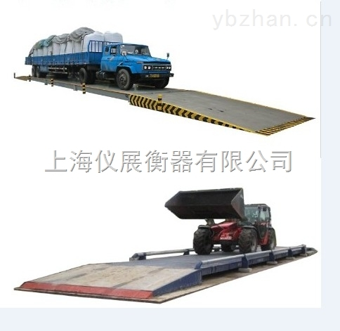SCS-山东【100t汽车衡价格,100吨地磅秤/厂家】