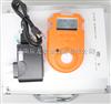 太原便攜式氫氣氣體濃度檢測儀