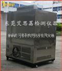 端子 三箱冷热冲击试验箱 专业定制9-3B