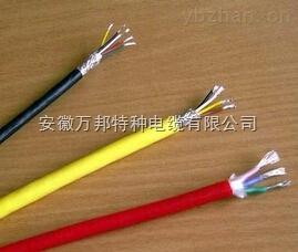 仪表用电缆1