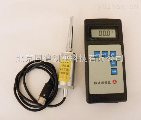 振动测量仪/振动、频率分析仪