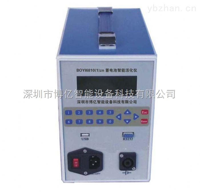 12V蓄电池智能活化仪