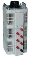 TSGC2-6KVA三相调压器/6KW三相接触式调压器