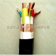 yjv--3*150+2*70交联电缆yjv--3*150+2*70