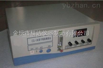 CG-1 数字测汞仪