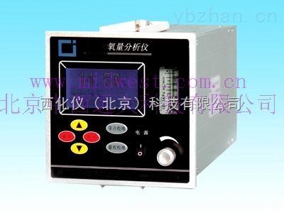 微量氧分析儀 型號:SHXA40/CI-100庫號:M400144