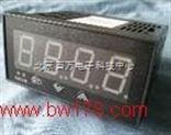 智能數顯溫度調節儀 數顯溫度計 測溫儀